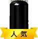 【人気】黒水牛