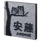 天然石特注 FS-502 黒ミカゲ(素彫)