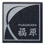 天然石特注 FS-608 黒ミカゲ(素彫)